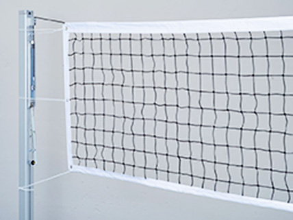 VOLLEYBALL NET OLYMPIA DVV